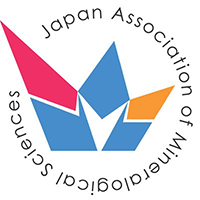 Japan Association of Mineralogical Sciences